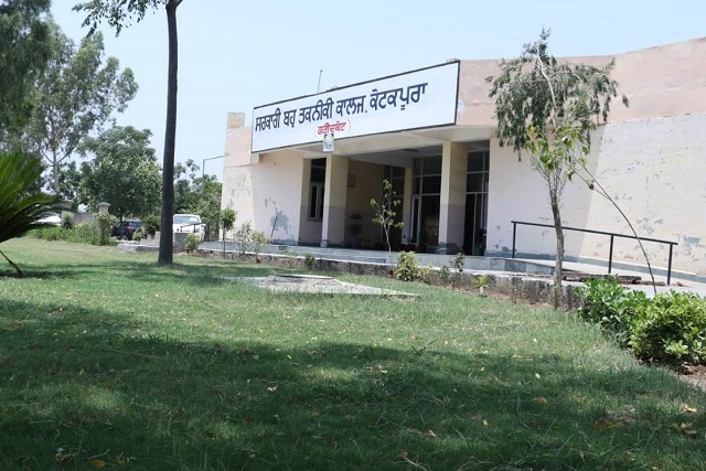 The Goverment Polytechnic College
